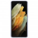Husa Silicone Cover pentru Samsung Galaxy S21 Ultra, Violet