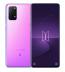 Telefon mobil Samsung Galaxy S20+ BTS Edition, Dual SIM, 128GB, LTE, B. Purple