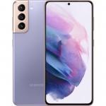 Samsung Galaxy S21 5G, Dual SIM, 128GB, Phantom Violet