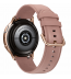 Samsung Galaxy Watch Active 2, 40mm, Stainless, Wi-Fi, Gold