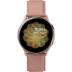 Samsung Galaxy Watch Active 2, 40mm, Stainless, 4G, Gold